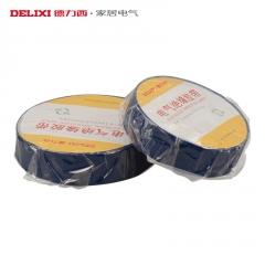 德力西电工胶布阻燃胶布绝缘胶布电工配件PVC胶布胶带10米