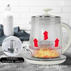 德力西养生壶全自动玻璃一体多功能电热花茶壶家用煮茶器办公室