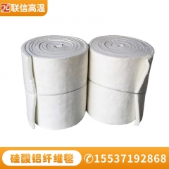 厂家直销 硅酸铝纤维毯   硅酸铝散棉  硅酸铝纤维板  石棉绳