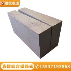 河南厂家直销  直接结合镁铬砖   抗侵蚀 耐冲刷 耐磨损