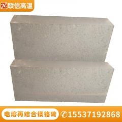 厂家直销  电熔再结合镁铬砖  镁铬砖  耐侵蚀  温度高