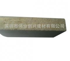 木丝纤维水泥板 美岩水泥墙面装饰板 清水墙板 美岩水泥装饰板 1220mm*2440mm*8mm