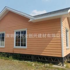 厂家直销三乐外墙木纹水泥纤维挂板 木屋外墙高密度硅酸钙板挂板 200mm*2440mm*8mm