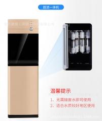 立式饮水机家用商用管线机冷热RO一体反渗透纯水机超滤净水机批发