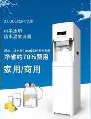 智能饮水机立式管线机家用商用冷热RO一体反渗透纯水机超滤净水机