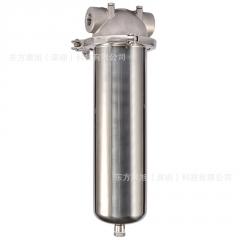 十寸不锈钢滤瓶中央前置自来水过滤器4分6分精密高温高压滤桶厂家