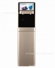 立式商用管线机直饮RO反渗透饮水机办公室加热广告一体净饮开水机