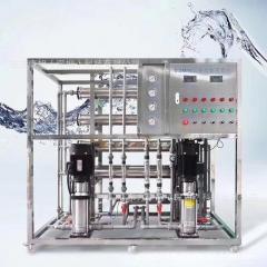 商用纯净水机RO反渗透水处理设备过滤软水器直饮机大型工业净水器