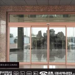 夹丝玻璃  夹画玻璃  办公室电控透明调光玻璃 防火变色玻璃