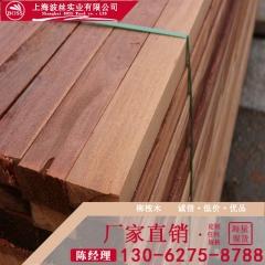 户外阳台木板 柳桉木 园林古建防腐木地板 红柳桉木 实木板材
