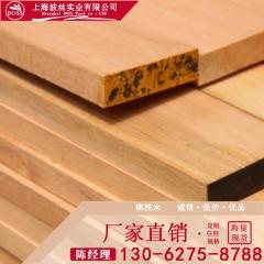 家居木质板材 柳桉木板材 烘干板材 柳桉木地板 直拼板 厂家直销
