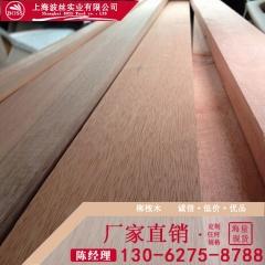 家用装修实木板 柳桉木楼梯扶手 柳桉木房梁板材 自然原木 可定制