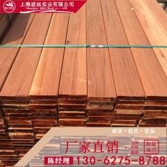 热卖天然防腐木 硬杂木 红柳桉景观原木 柳桉木木桥 木架型号可定