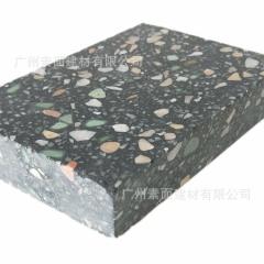 人造无机石厂家供应 水磨石地砖 艺术高端会所适用 清水混凝土