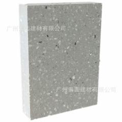 2400*1600*20mm预制无机水磨石砖 人造石大板 荒料通体无机石