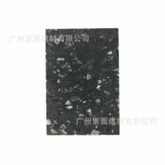 黑灰色水磨石砖 地面墙面台面水泥砖 预制无机通体人造石地砖