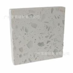 白色预制通体水磨石 无机人造石材 水泥基磨石 墙砖地砖台面石