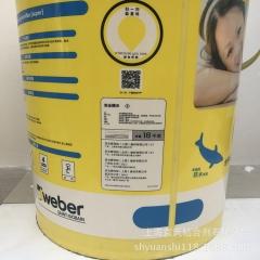 圣戈班伟伯抗渗 柔性防水灰浆 双组份卫生间防水 蓝色18KG 高效型