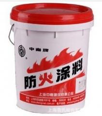 中南防火涂料 20KG 内墙乳胶漆 外墙防水涂料