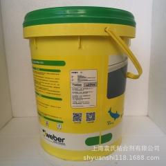 伟伯防水砂浆 160通用型 柔性防水涂料 防水灰浆厨卫防水18kg绿色