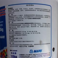 马贝K11柔韧性防水浆料防水涂料外墙防水水泥砂浆面双组分 35KG