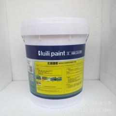 汇丽通用型水泥基聚合物防水灰浆卫生间阳台厨房防水涂料灰色18KG