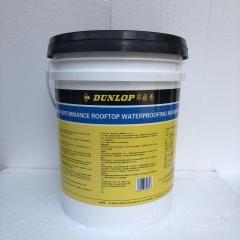 邓禄普高性能屋面防水膜抗UV柔性户外使用水性配方丙烯酸乳液 20L
