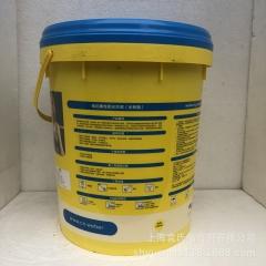 伟伯柔性防水灰浆 全效型 室内 厨房、卫生间、阳台防水 防水灰浆