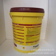 伟伯防水砂浆 160通用型 柔性防水涂料 防水灰浆 厨卫防水 18kg