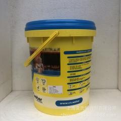 伟伯彩色柔性金装全效防水灰浆 卫生间阳台厨房通用防水涂料 柔性