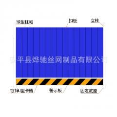 批发彩钢瓦围挡护栏 工地小草围栏网 工程施工隔离围挡护栏