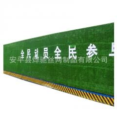 地铁彩钢围挡护栏 工地圈地隔离围栏网 市政人造草坪彩钢围挡