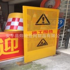 连云港规范冲孔施工围挡 喷塑道路隔离网移动式综合管廊基坑围栏