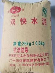 广东地区供应双快水泥 快干快硬水泥 高强速凝小时水泥