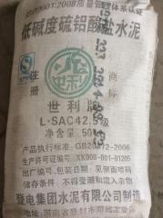 广东地区大量供应低碱度硫铝酸盐水泥 快硬硫铝酸盐水泥