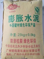 广东地区42.5膨胀水泥 膨胀性能稳定 微膨胀水泥机器浇筑水泥