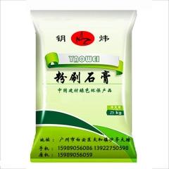 广东地区膨胀水泥 42.5微膨胀水泥 硫铝酸盐膨胀水泥