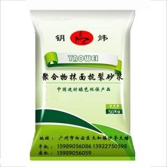 广州深圳佛山白水泥 白色硅酸盐水泥  勾缝剂材料