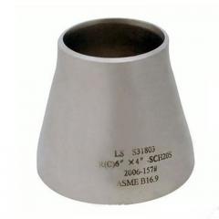 鑫久恒厂家制造 不锈钢大小头 不锈钢变径管 304316L材质齐全