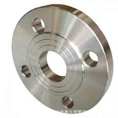 现货供应 20#法兰盘 带颈法兰 管道焊接用平焊法兰 库存多价格优