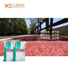商混型透水地坪材料商混型混凝土增强剂商混型胶结料