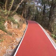 专业销售江山西山公园绿道彩色透水沥青混凝土路面 价格优惠