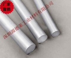 厂家直销超高硬度铝棒 7050硬度铝棒 7075-T6特硬铝棒