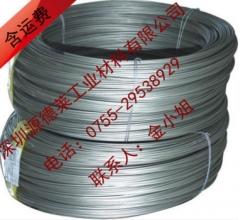 【挂具用铝线】5056合金铝线 2024硬度铝线