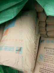 华润水泥PO42.5R普通硅酸盐水泥