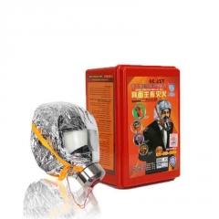 火灾逃生面具防毒口罩过滤式自救呼吸器消防防毒面具