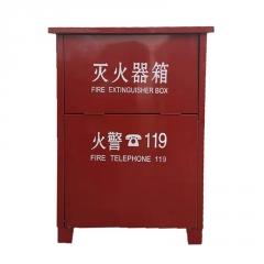 4kg公斤干粉灭火器箱子消防器材3kg5kg8kg 消防灭火器箱