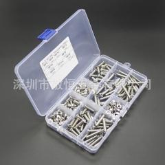150pcs M5 配六角螺母  不锈钢304 盘头内六角螺丝组合套装盒装