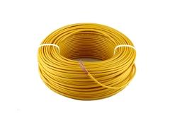 国标电源线 新威讯电线电缆生产厂家 BVR-4 家用纯铜多股 软电线