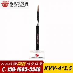 电线电缆广东厂家国标 KVV 4*1.5 平方消防电缆工程用控制电缆 举报 黑色